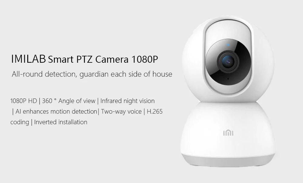 دوربین IMI Home Security Camera 1080P