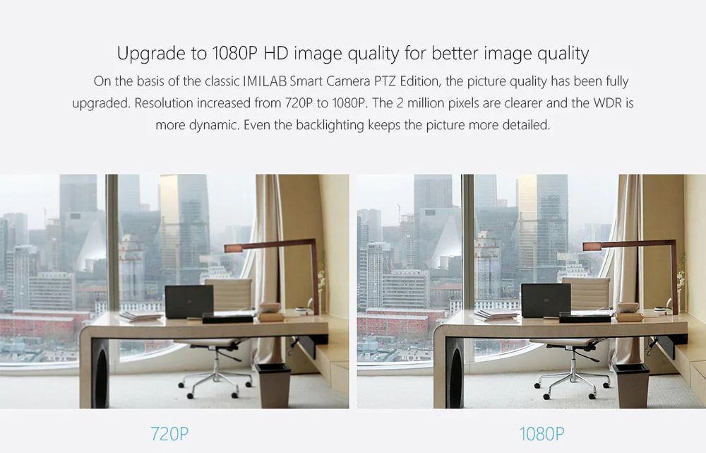 کیفیت تصویر IMI Home Security Camera 1080P