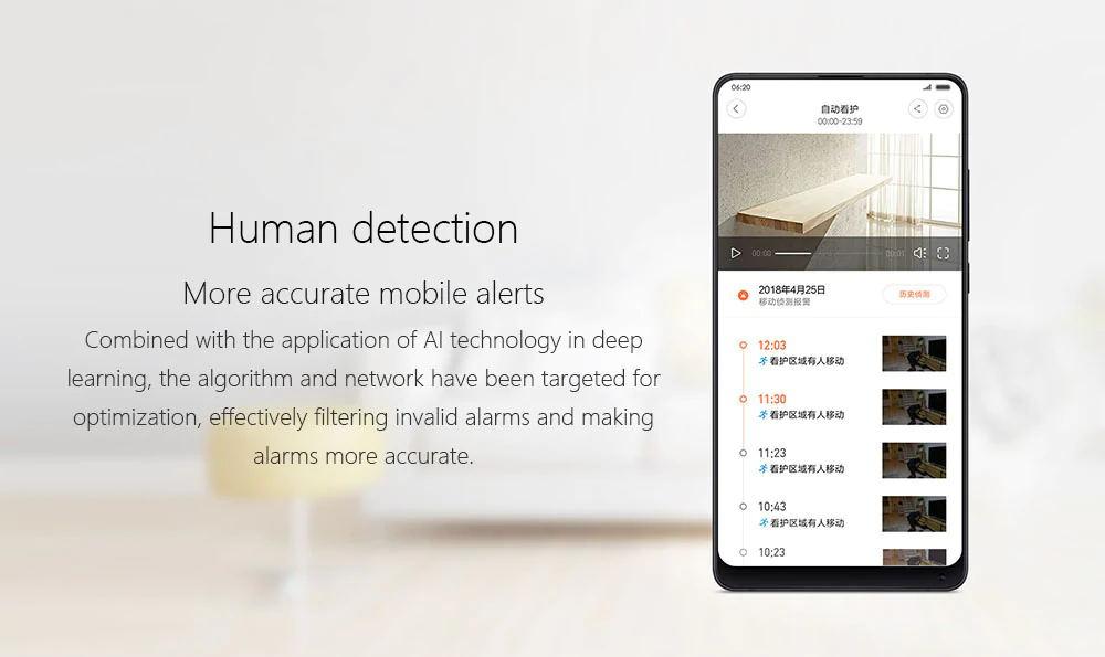 تشخصی انسان IMI Home Security Camera 1080P