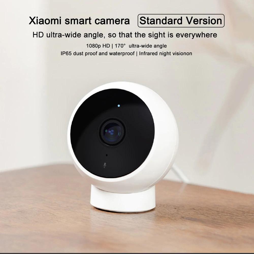 دوربین امنیتی شیائومی