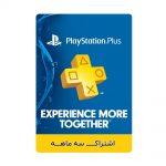 Playstation_Plus_3M